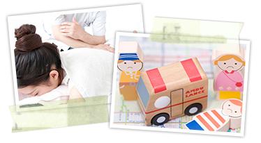 交通事故治療は後遺症が残りやすいので、専門家による徹底的な施術をオススメいたします。